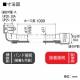 因幡電工 継手付き断熱ドレンホース 《ドレンあげゾウ》 30Sストレートタイプ ホース長:1000mm 適合VP管:A-20A/B-30A DSH-UP20E30S-10 画像2