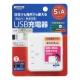 YAZAWA(ヤザワ)国内海外兼用USBアダプター 4ポート 5.4AVF54A4U