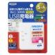 YAZAWA(ヤザワ)国内海外兼用USBアダプター 2ポート +typeC1ポート 5.4AVF54A1C