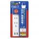 YAZAWA(ヤザワ) 国内海外兼用タップ 2個口+USB2ポート  2.4A 1m VFC24A2AC2U