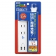 YAZAWA(ヤザワ)国内海外兼用タップ 2個口+USB2ポート  2.4A 1mVFC24A2AC2U