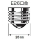 後藤照明 クリヤー球 60W E26口金 GLF-0288 画像2