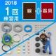 ホーザン 第二種電工試験練習用 2018年度用 1回セット DK-51-2018