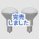 YAZAWA(ヤザワ)  LDR3NH50E172P