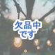 YAZAWA(ヤザワ)  STRING06L