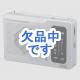 YAZAWA(ヤザワ)  RD32SV