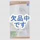 YAZAWA(ヤザワ)  CFX60X02WH