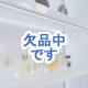 YAZAWA(ヤザワ)  FM75K57W4A