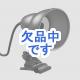 YAZAWA(ヤザワ)  CWX150X01GM