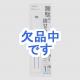 YAZAWA(ヤザワ)  H6SS4015WH
