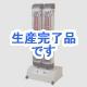 ナカトミ  IFH-20TP