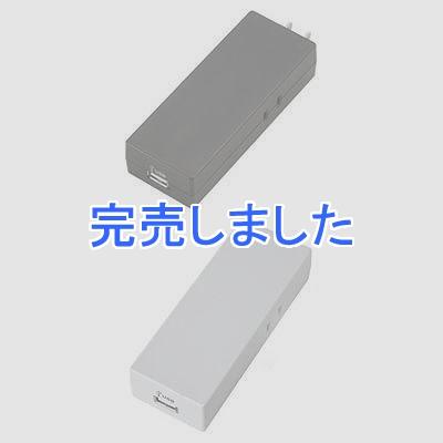 YAZAWA(ヤザワ)  MC2AU2AWH