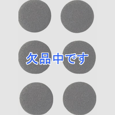 YAZAWA(ヤザワ)  TYP1