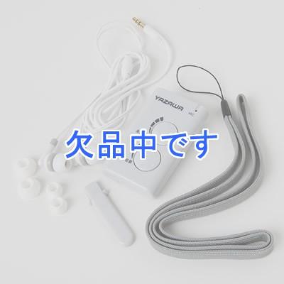YAZAWA(ヤザワ)  SLV02WH