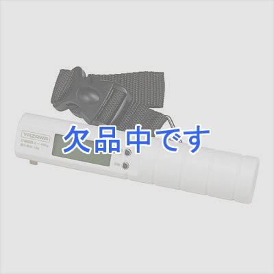 YAZAWA(ヤザワ)  TVR51WH