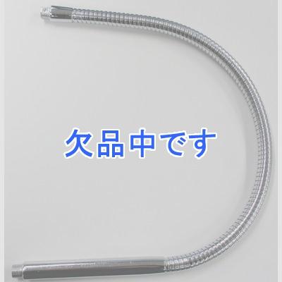 YAZAWA(ヤザワ) どっちもクリップセパレートタイプアームLクローム CLFA2CH