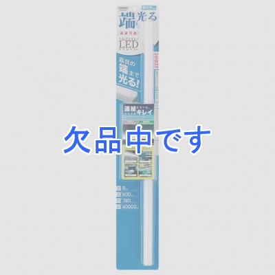 YAZAWA(ヤザワ) LEDスリムライト昼光色60cm Y07SLL06D