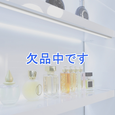 YAZAWA(ヤザワ) LED棚下照明 750mmタイプ FM75K57W4A