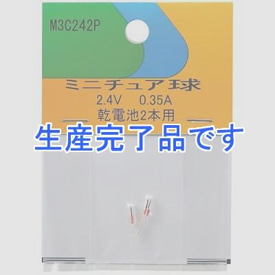YAZAWA(ヤザワ)  M3C242P