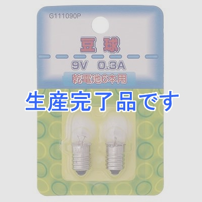 YAZAWA(ヤザワ)  G111090P
