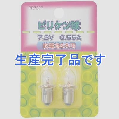 YAZAWA(ヤザワ)  PR722P