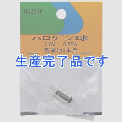 YAZAWA(ヤザワ)  HG281P