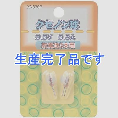 YAZAWA(ヤザワ)  XN330P