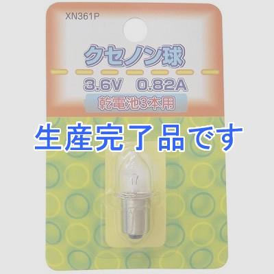 YAZAWA(ヤザワ)  XN361P