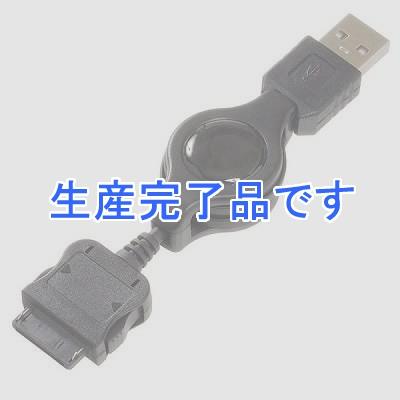 YAZAWA(ヤザワ)  MBC416BK