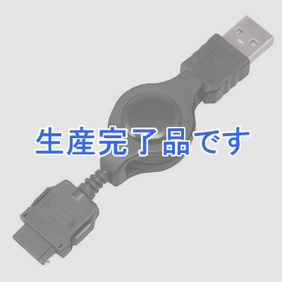 YAZAWA(ヤザワ)  MBC403BK
