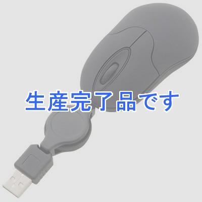 YAZAWA(ヤザワ)  MOA001BK