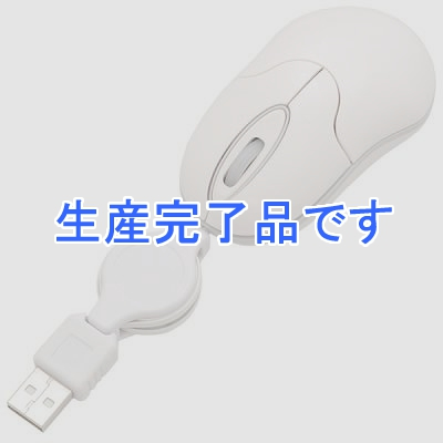 YAZAWA(ヤザワ)  MOA001WH