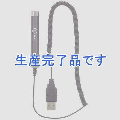 YAZAWA(ヤザワ)  LPU0061GM
