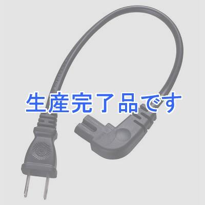 YAZAWA(ヤザワ)  ACPL2002BK