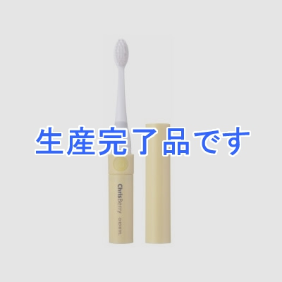 YAZAWA(ヤザワ)  CHD101YL