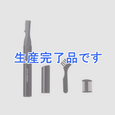 YAZAWA(ヤザワ)  CHM101BK