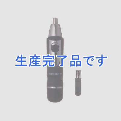 YAZAWA(ヤザワ)  CHM302BK
