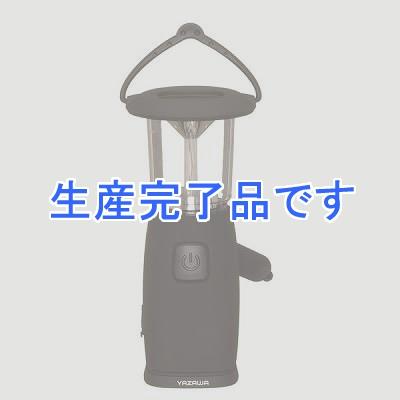 YAZAWA(ヤザワ)  LD15BK