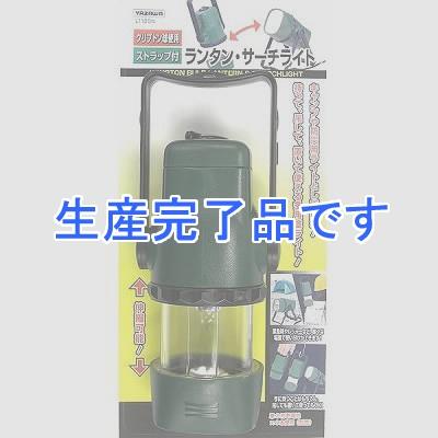 YAZAWA(ヤザワ)  L112GN