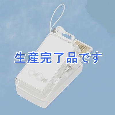 YAZAWA(ヤザワ)  TVR17WH