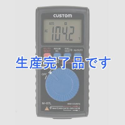custom(カスタム)  M-07L
