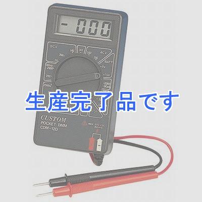 custom(カスタム)  CDM-12D
