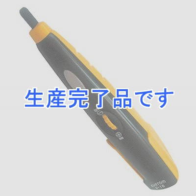 custom(カスタム)  V-16