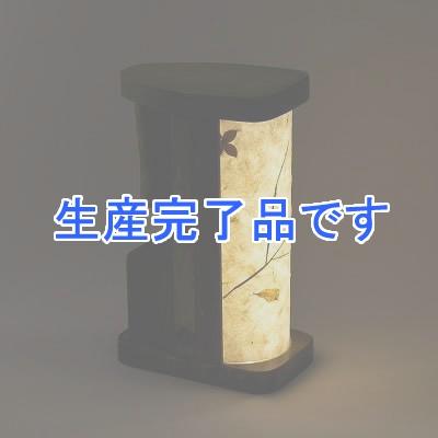 YAZAWA(ヤザワ)  SDLE10L01BR-HA