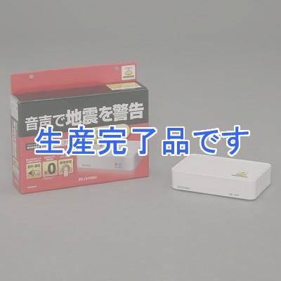 アイリスオーヤマ  EQA-001