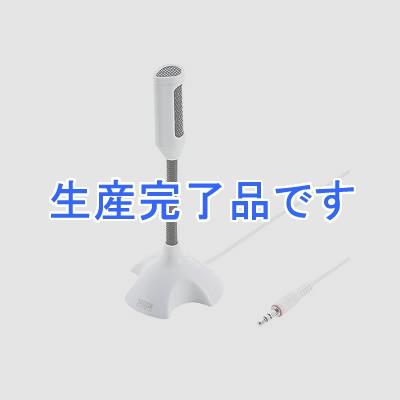 サンワサプライ  MM-MC15W