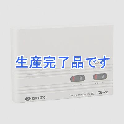 OPTEX(オプテックス)  CB22