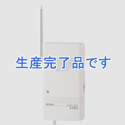 OPTEX(オプテックス)  SRC5