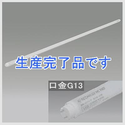 アイリスオーヤマ 直管形LEDランプ ECOHiLUX HE140 40形 昼光色相当 G13 LDG40S・D/19/25
