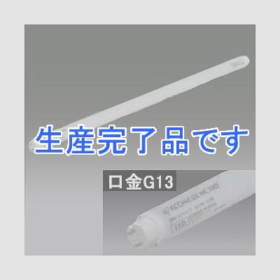 アイリスオーヤマ 直管形LEDランプ ECOHiLUX HE140 20形 白色相当 G13 LDG20S・W/8/10